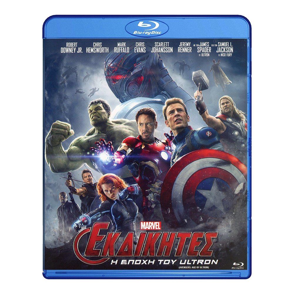 Blu-ray movie Avengers: Age of Ultron