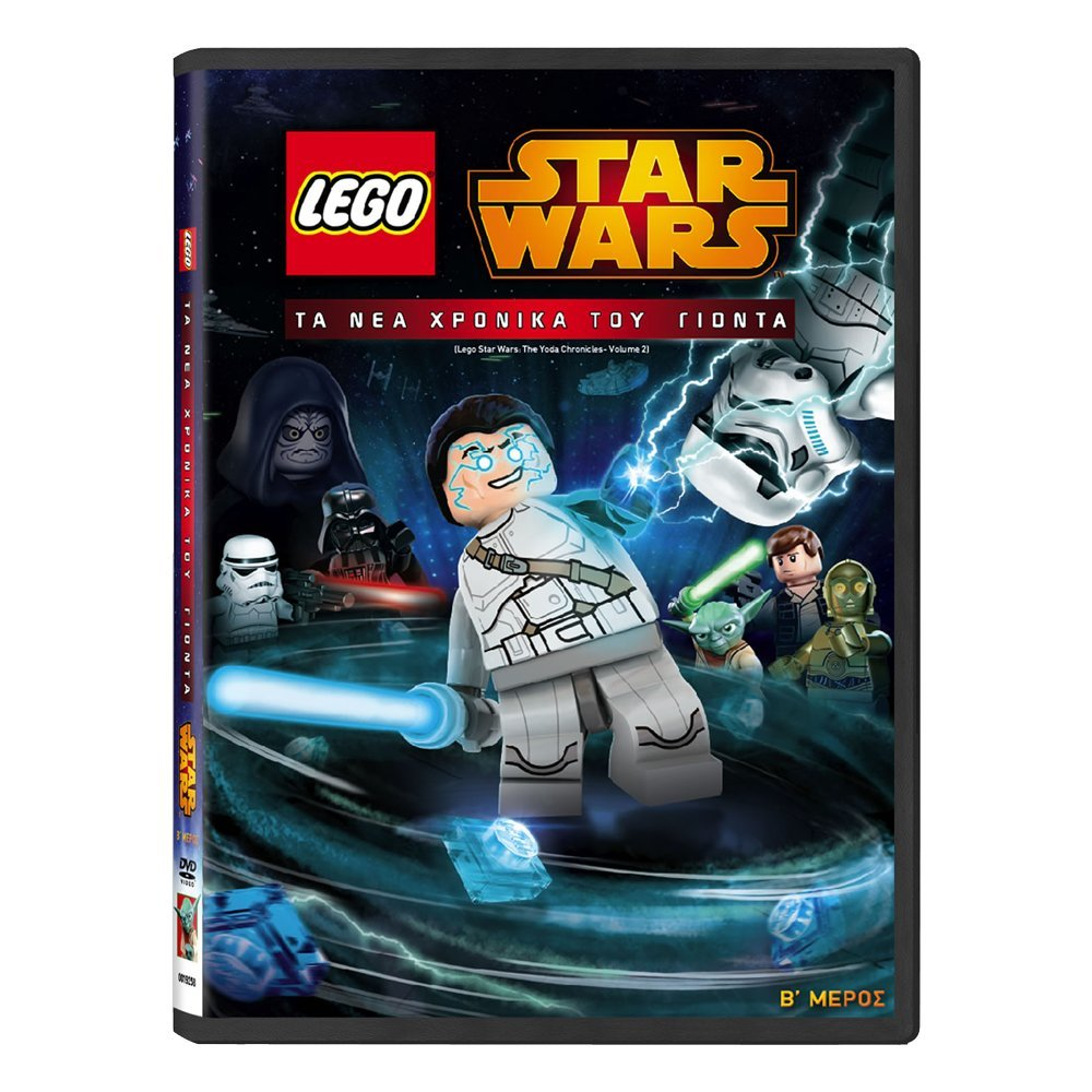 DVD movie Lego Star Wars: The New Yoda Vol.2