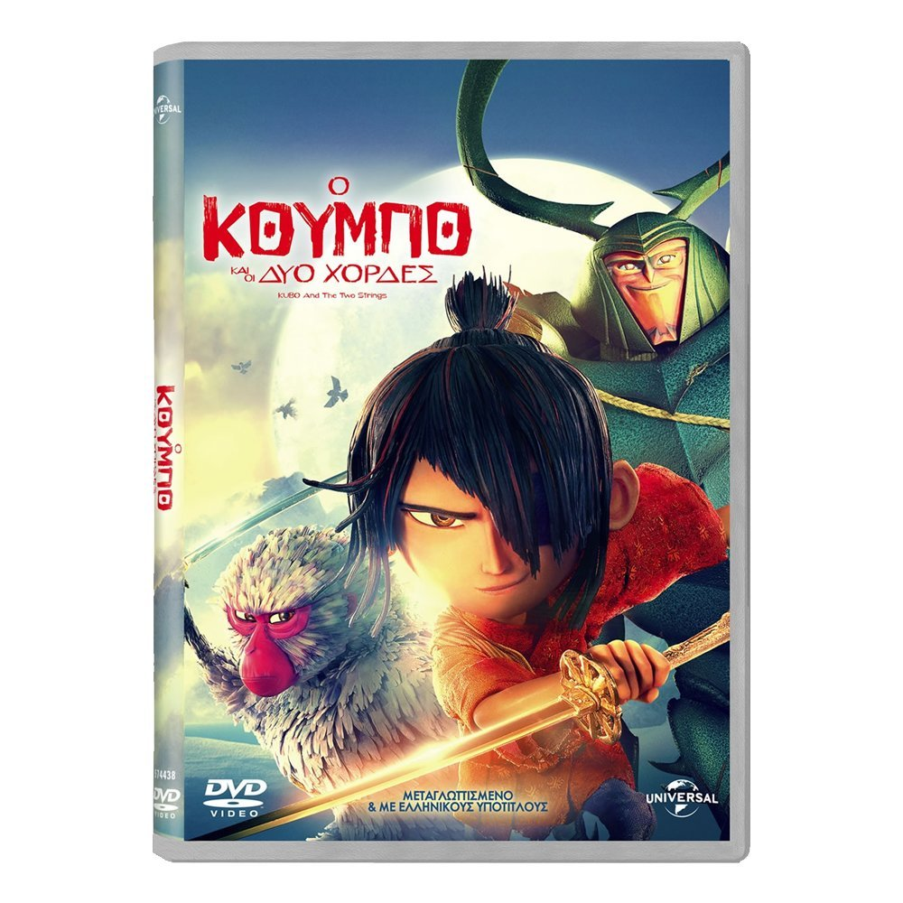 DVD movie KUBO And The Two Strings
