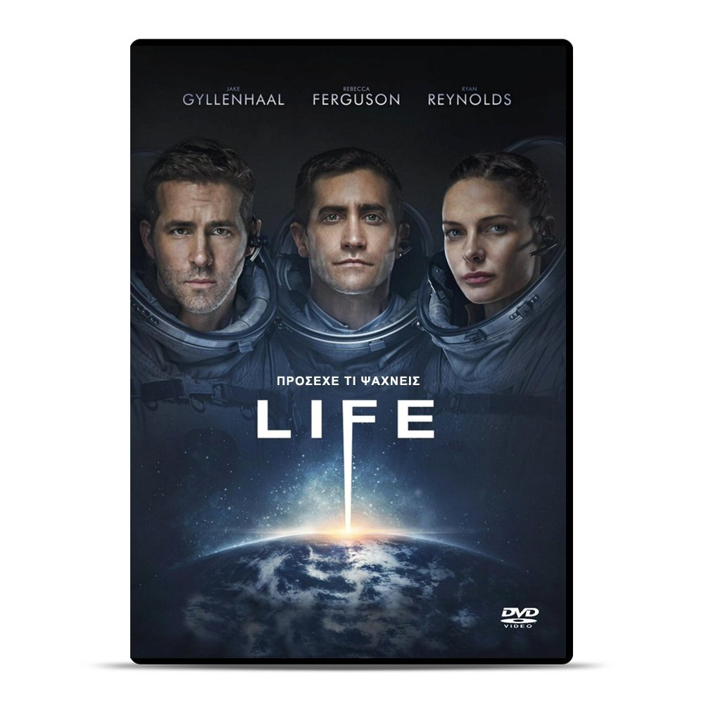 DVD movie Life (2017)
