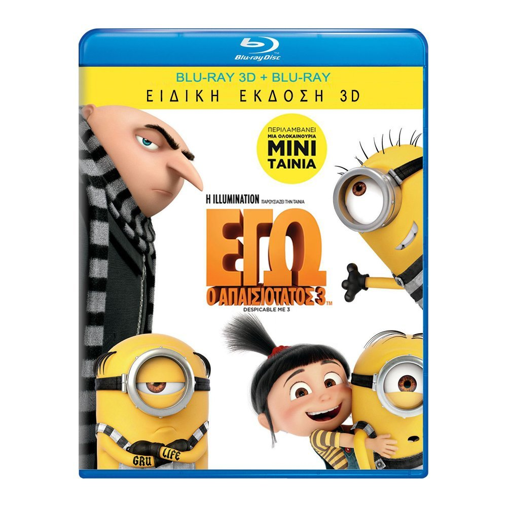 3D Blu-ray movie Despicable Me 3