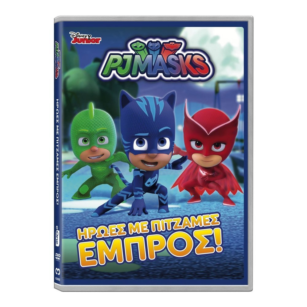 DVD movie Pj Masks: Let's Go PJ Masks