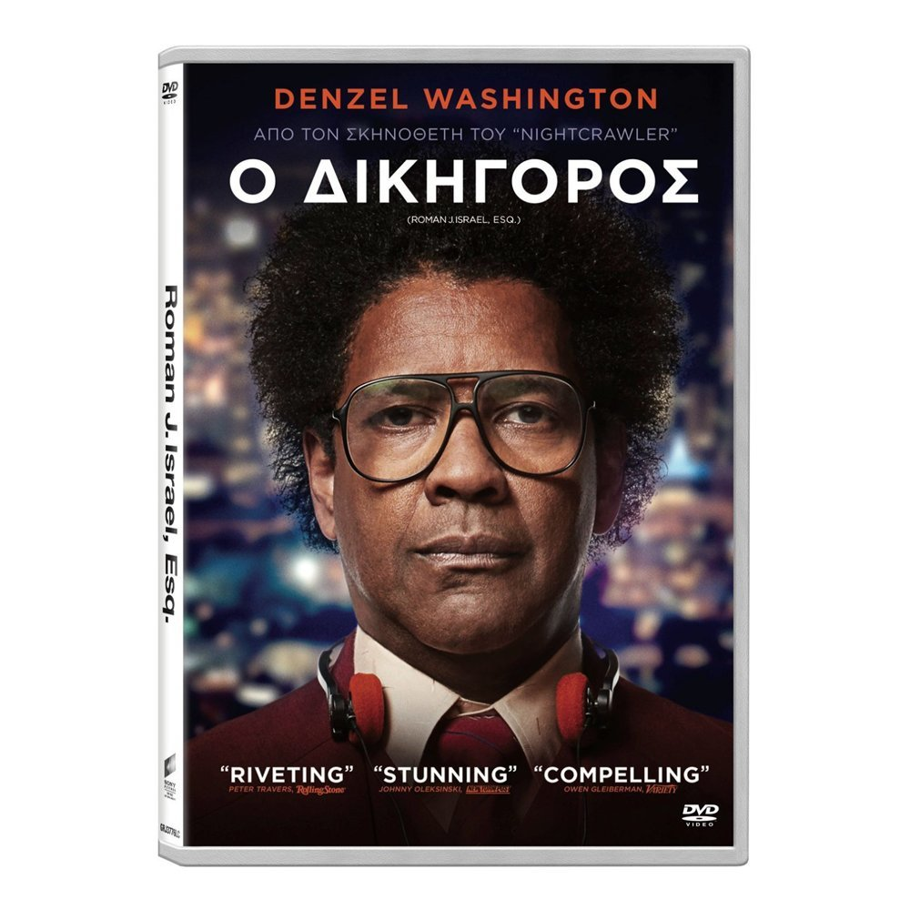 DVD movie Roman J.Israel, ESQ.