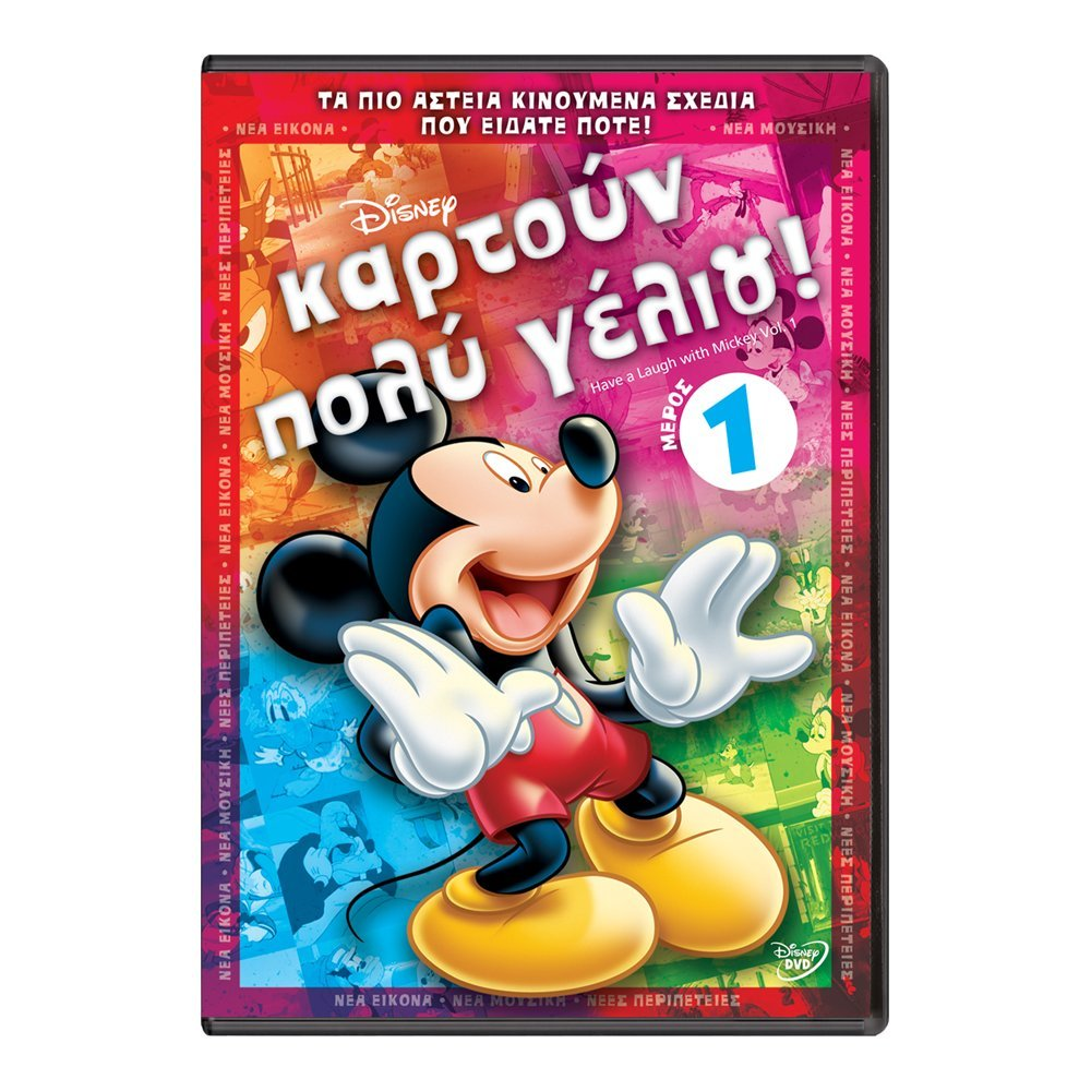 DVD movie Have a Laugh With Mickey Vol.1