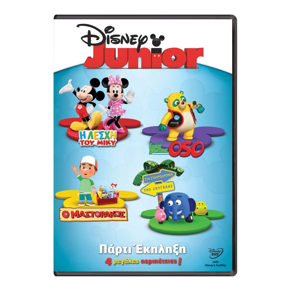 DVD movie Disney Junior Surprice Party