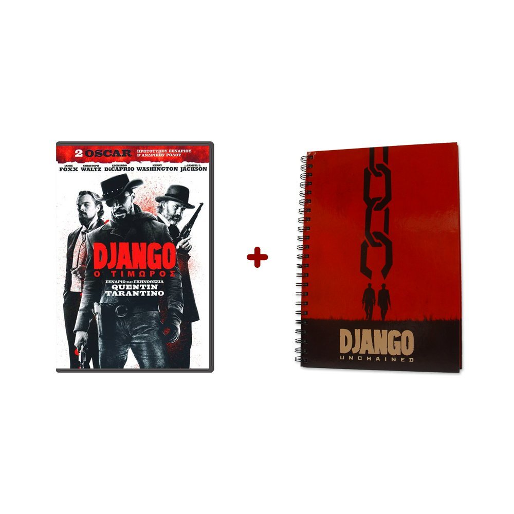 DVD movie Django Unchained + A4 notepad