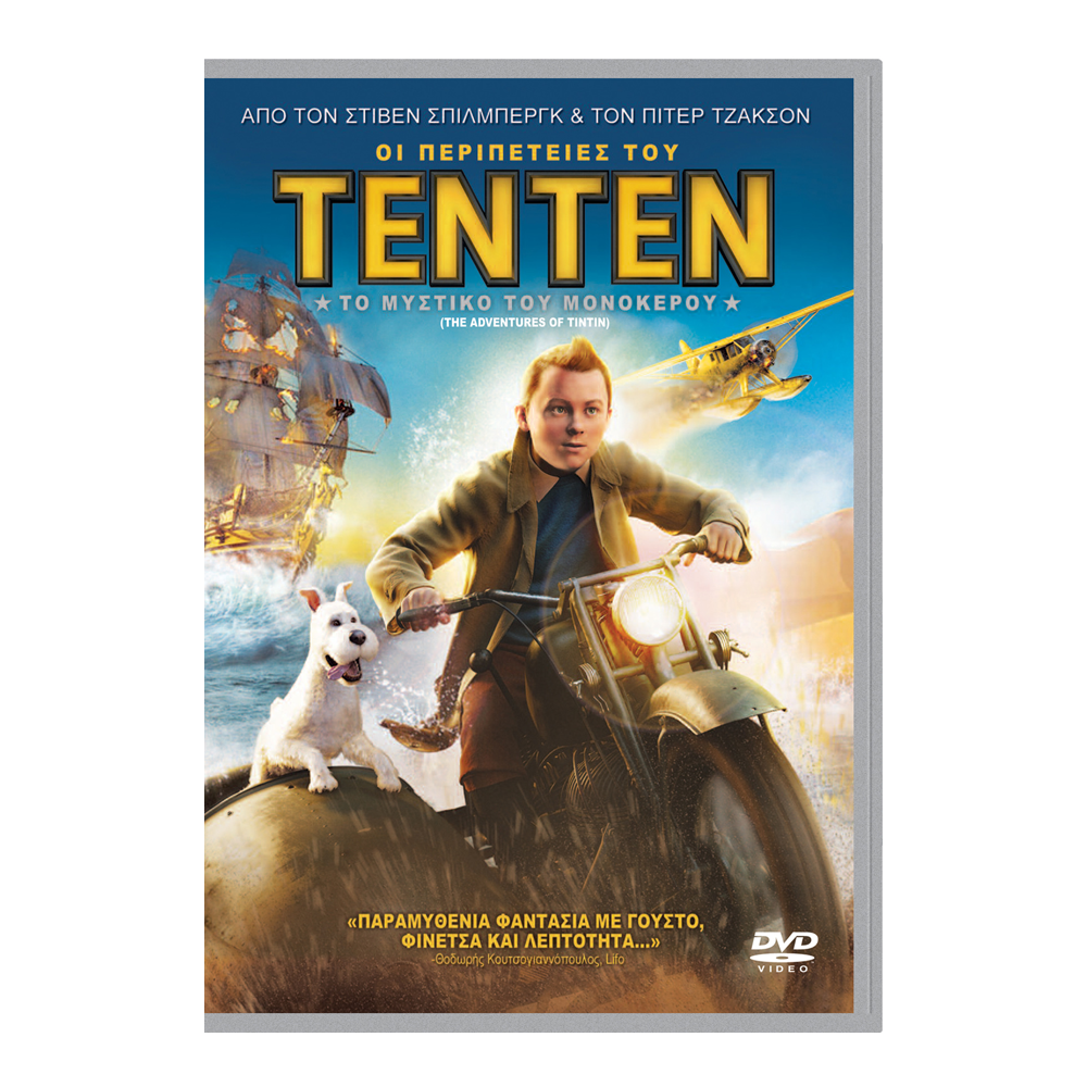 DVD movie The Adventures of Tintin: The Secret of the Unicorn
