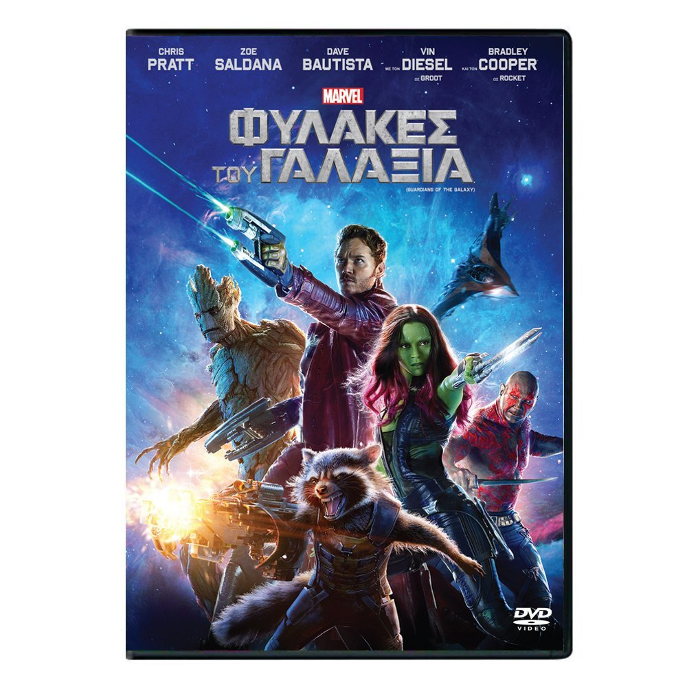 DVD movie Guardians of the Galaxy